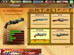 《六发左轮》武器图鉴:手持加农炮介绍
