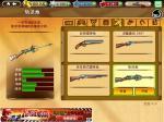 《六发左轮》武器图鉴:轨道炮图文介绍