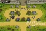 《王国保卫战》普通难度第6关攻略
