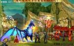 《混沌与秩序》3级坐骑分布点分享