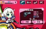 《崩坏学园》M617左轮手枪详解