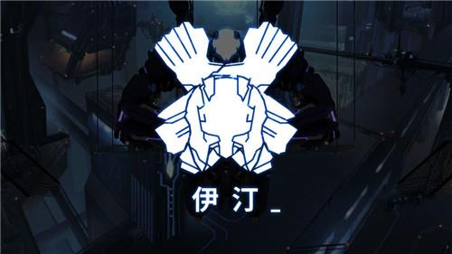 ICEY中文免费版下载 /><span class=