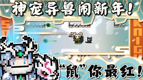 元气骑士最新破解版下载 /><span class=