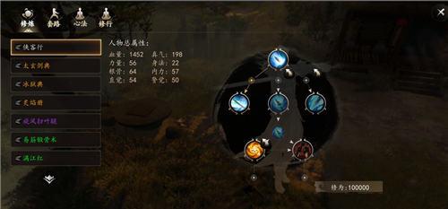 下一站江湖单机破解版 /><span class=