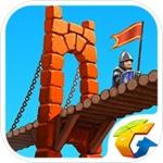 桥梁构造师中世纪免费版