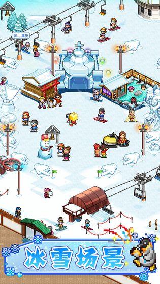 闪耀滑雪场物语破解版 /><span class=