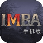 IMBA手机版