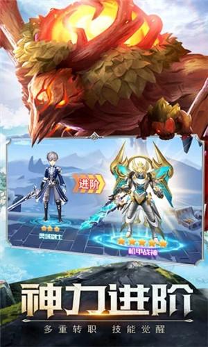 神魔幻想源兽崛起游戏下载 /><span class=