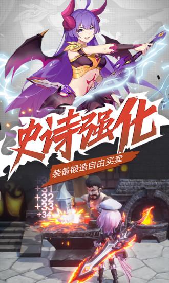 驯龙物语最新版下载