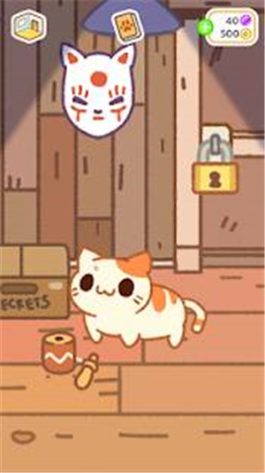 小偷猫2内购破解版