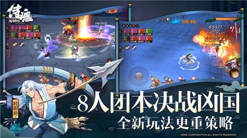 侍魂胧月传说最新正式版下载 /><span class=