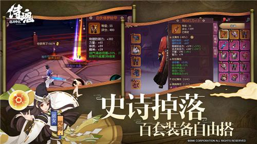 侍魂胧月传说最新正式版 /><span class=