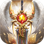 奇迹之剑无限钻石版