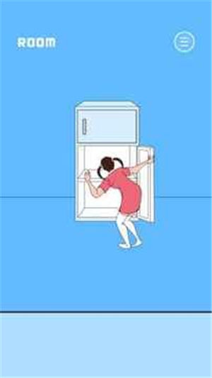 冰箱里的布丁被吃掉了 /><span class=
