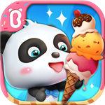 宝宝梦幻冰淇淋官方版