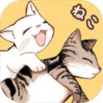 猫宅97破解版最新