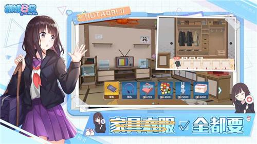 胡桃日记内测最新版 /><span class=
