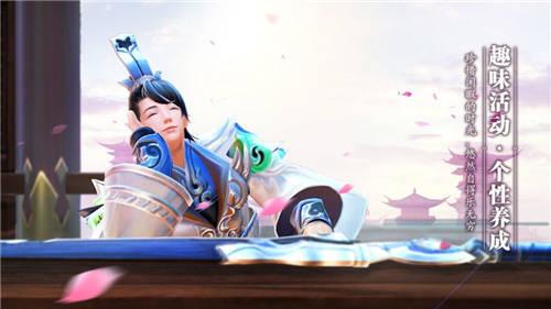 焚天仙決手游 /><span class=