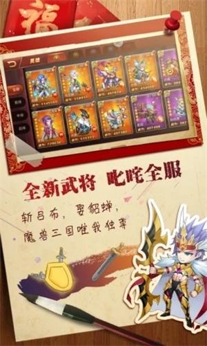魔兽三国无限金币钻石版 /><span class=