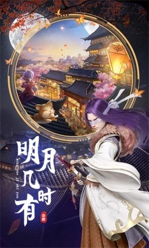 剑仙江湖手游最新版
