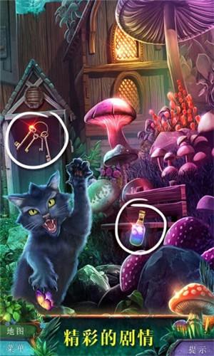 密室逃脱水果迷屋无限提示版