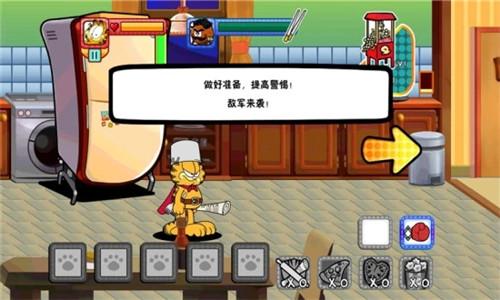 加菲猫的宠物医院破解版下载