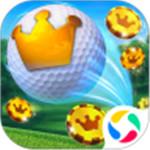 决战高尔夫无限金币