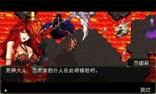 雷神传说龙之力量内购免费破解版