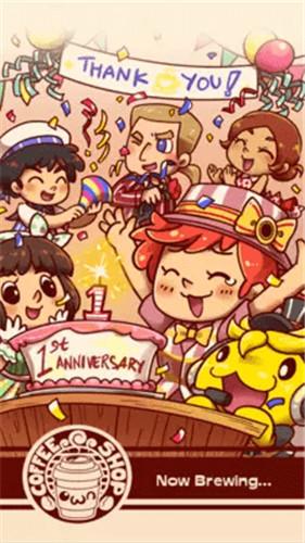 梦幻咖啡厅游戏 /><span class=
