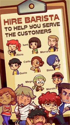 梦幻咖啡厅游戏