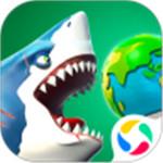 饥饿鲨世界破解版免费下载