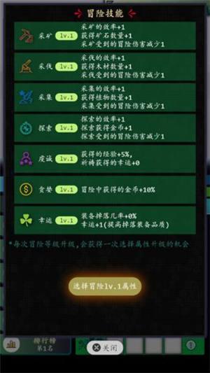 奇幻之塔 /><span class=