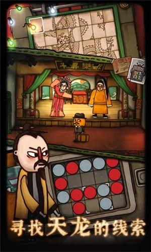 南瓜先生2九龙城寨免付费破解版
