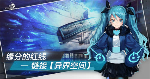 魔女兵器 /><span class=