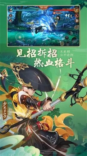 剑网3指尖江湖无限元宝版 /><span class=