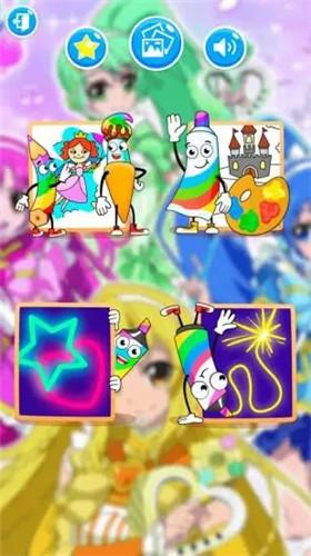小魔仙魔法公主游戏破解版