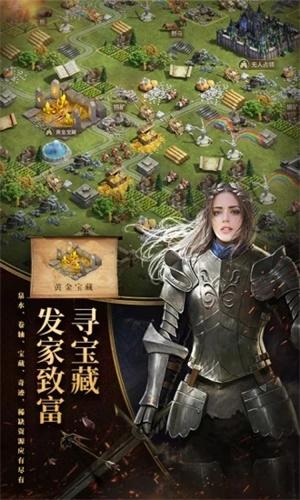 英雄之城2内购破解版下载