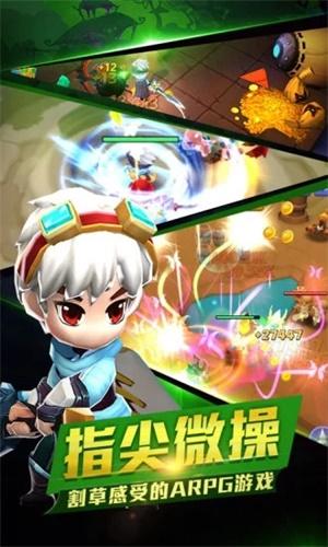 幻想骑士团无限钻石版 /><span class=