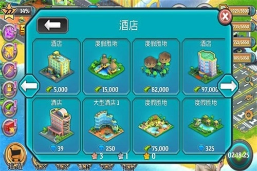 模拟岛屿破解版无限金币钻石下载 /><span class=