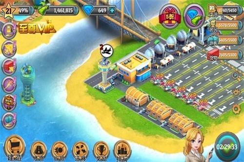 模拟岛屿破解版无限金币钻石 /><span class=