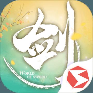 《剑侠世界》段氏惊龙7月7日正式开服上线!