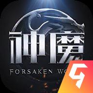 新神魔大陆燃战游戏手机版