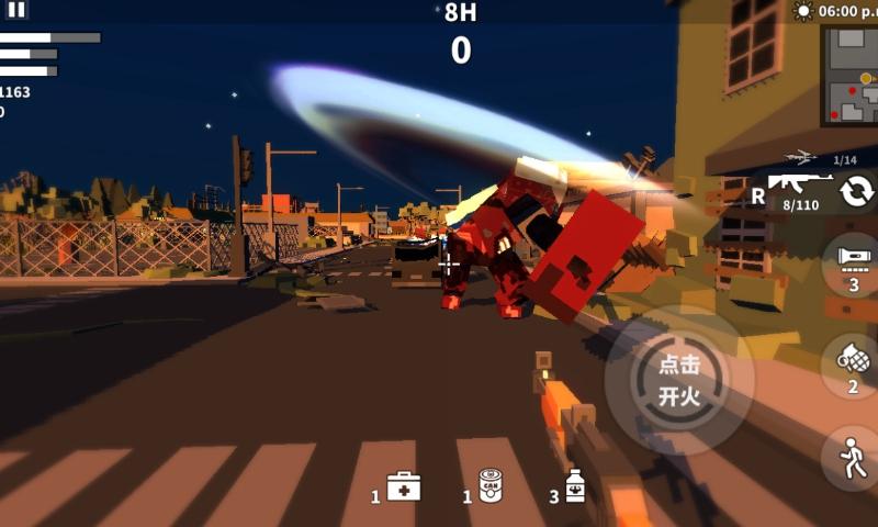 枪手射击之王手机版 /><span class=