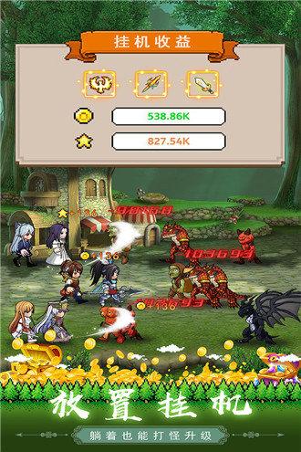 一起来挖宝九游版最新版 /><span class=