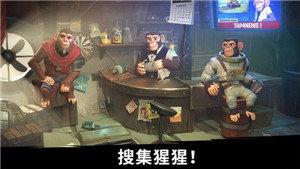 猿族时代手游 /><span class=