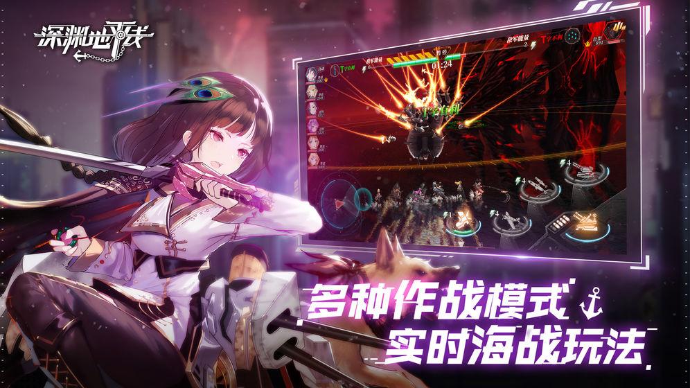 深渊地平线日服 /><span class=
