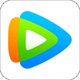 騰訊視頻官方版app