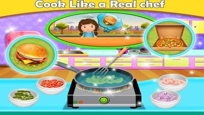 厨房车烹饪大亨