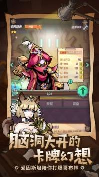 巨像骑士团 /><span class=
