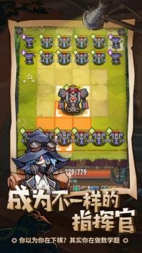 巨像骑士团破解版下载 /><span class=